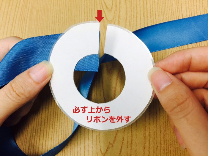 リボンロゼットの作り方13|結婚式ムービーchouchou(シュシュ)