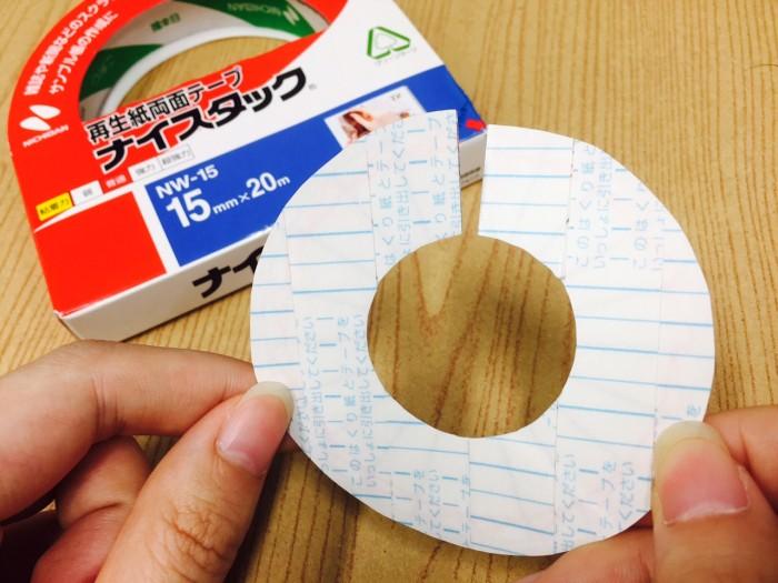 9再度両面テープ