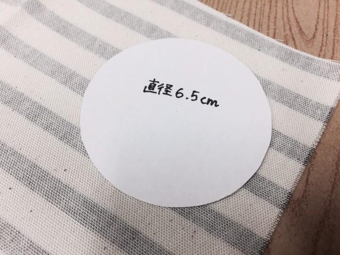 リボンロゼットの作り方35|結婚式ムービーchouchou(シュシュ)