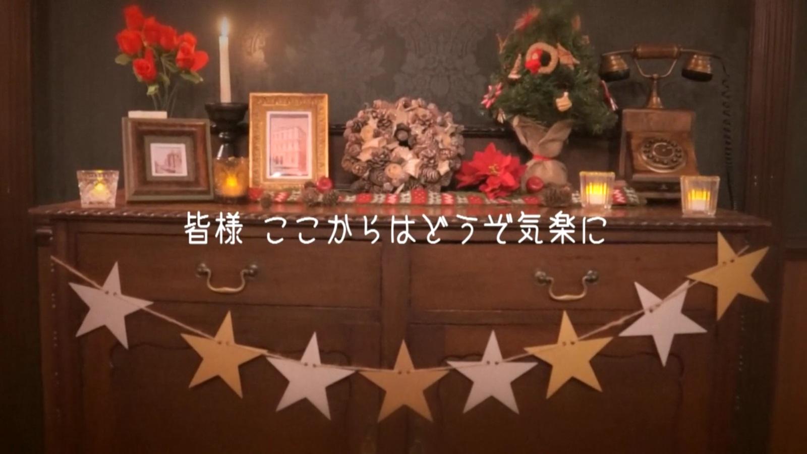オープニングムービーJingle Bell11|結婚式ムービーchouchou(シュシュ)