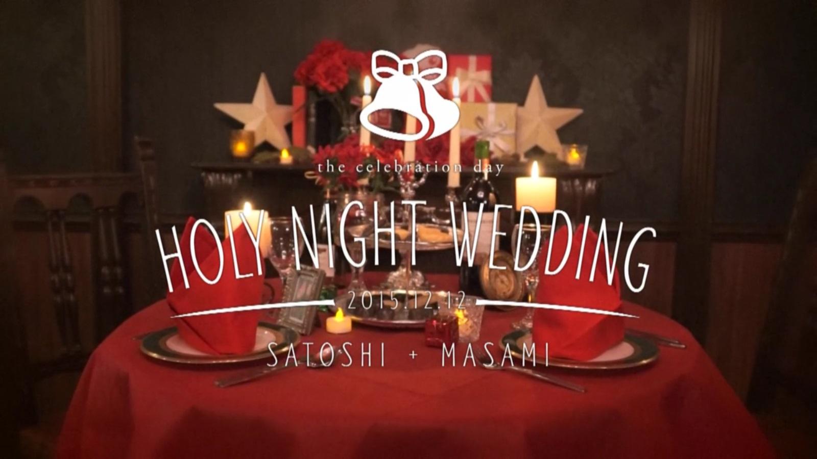 オープニングムービーJingle Bell16|結婚式ムービーchouchou(シュシュ)
