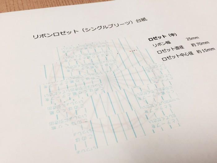 リボンロゼット 台紙2-1|結婚式ムービーchouchou(シュシュ)