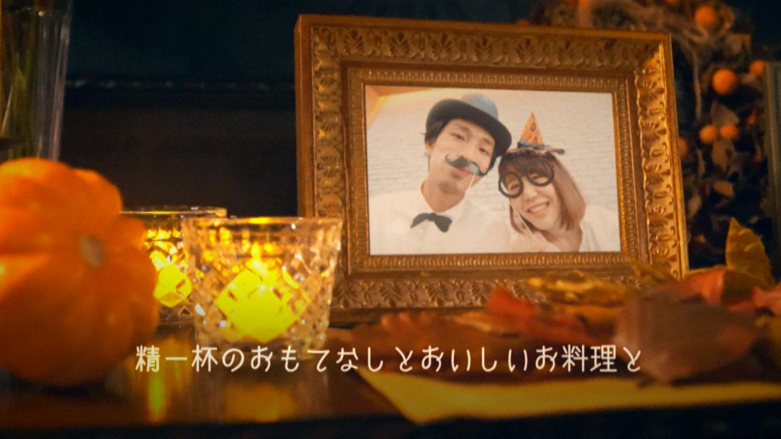 オープニングムービーTrick or Treat10|結婚式ムービーchouchou(シュシュ)