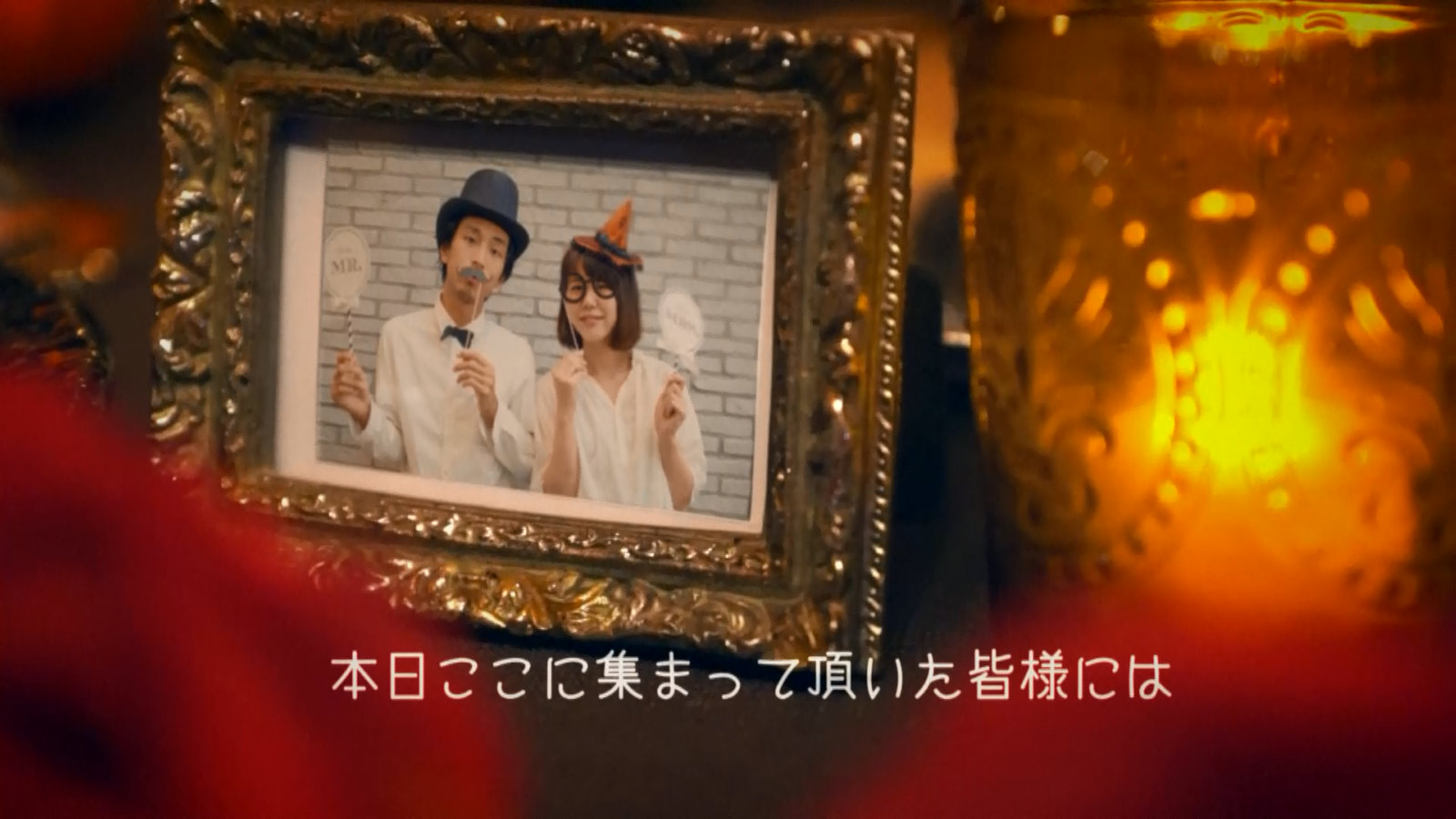 オープニングムービーTrick or Treat4|結婚式ムービーchouchou(シュシュ)