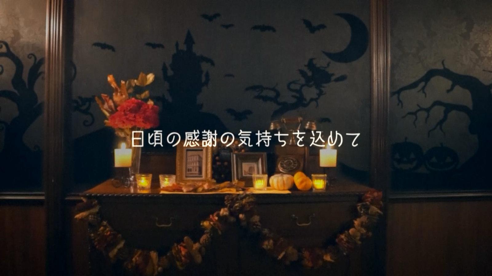 オープニングムービーTrick or Treat9|結婚式ムービーchouchou(シュシュ)