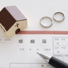 婚姻届を出す時に必要なもの【希望の入籍日に!】
