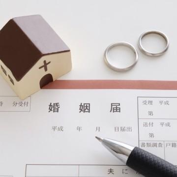 婚姻届を出す時に必要なもの【希望の入籍日に!】1|結婚式ムービーchouchou(シュシュ)