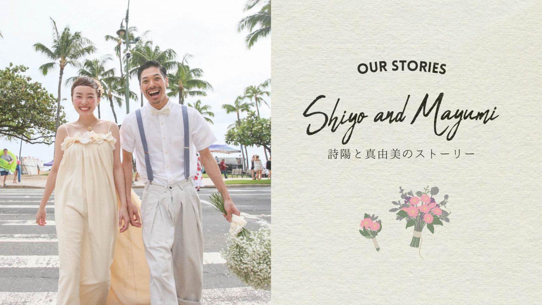 楽曲・BGM:プロフィールムービー flowers