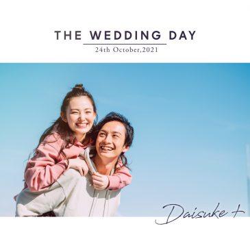 特集:オープニングムービー「marry」の魅力大公開!【結婚情報サイトmarryとのコラボ商品】
